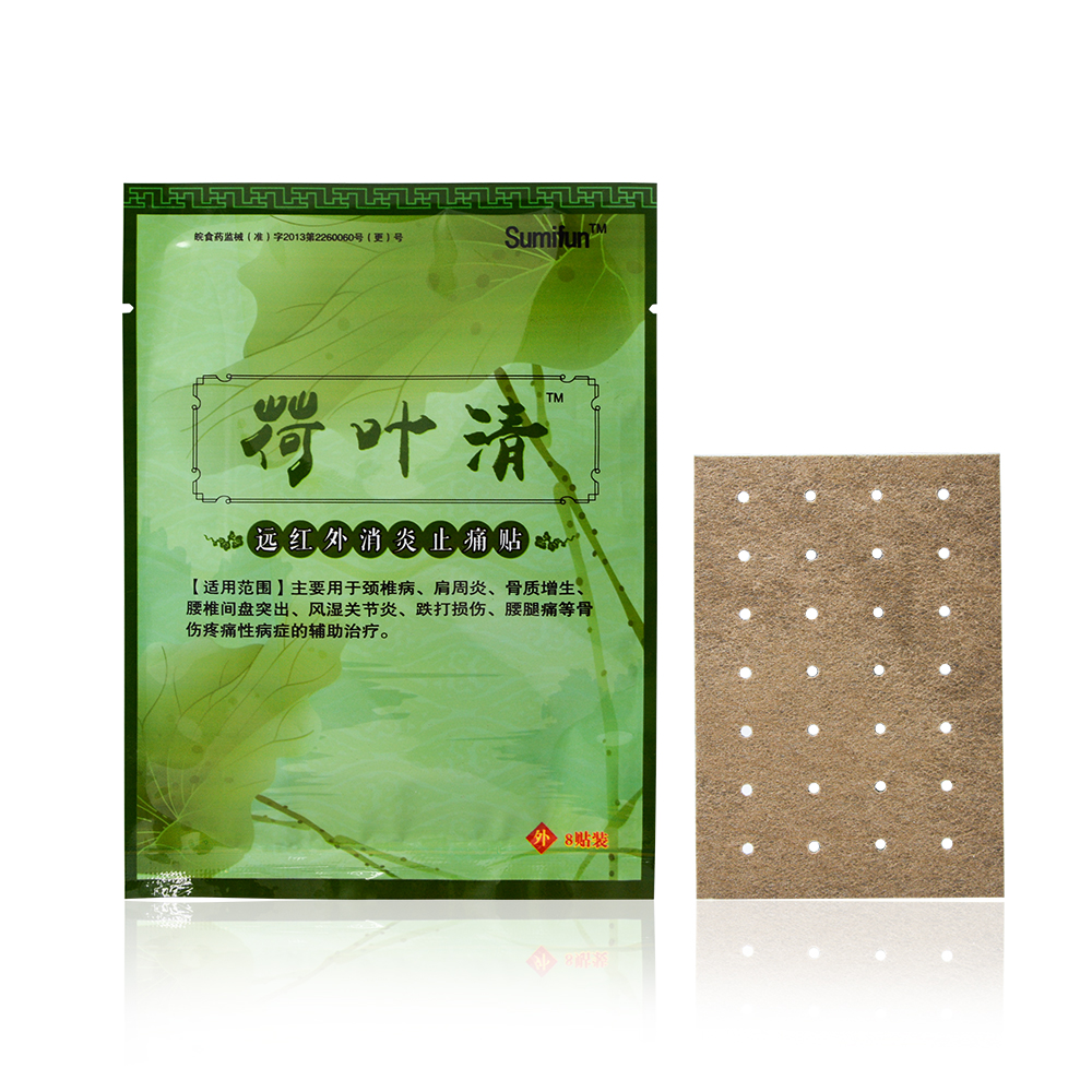 24Pcs/3Bags Chinese medicines balm Joint pain patch Neck bacs