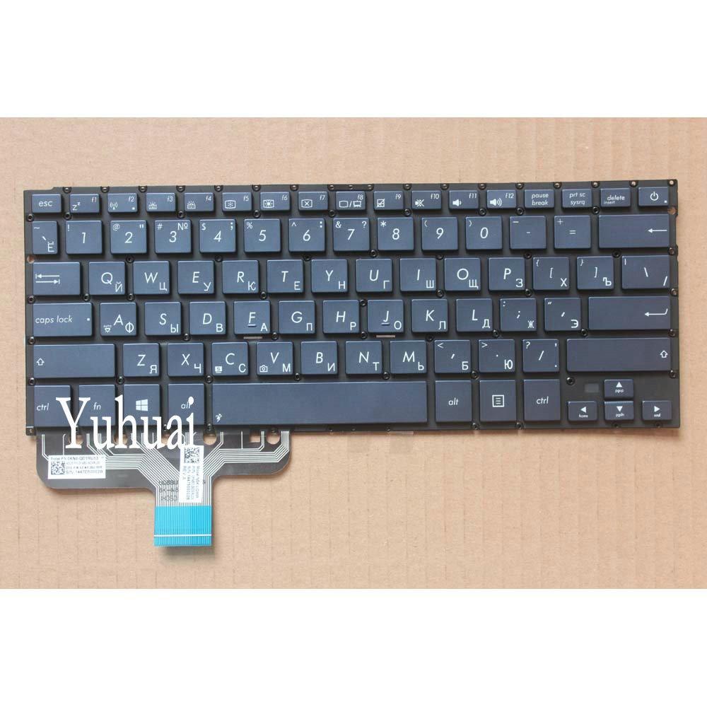 New Russian Keyboard FOR Asus ZenBook UX301 UX301LA UX301LA-DH71T RU keyboard With Backlit russian keyboard for asus r510vx r510vb r510 r510l r510lb r510lc r510ld r510ln x550dp x550lb x550lc ru black