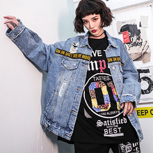 Loose denim jacket female 2019 autumn fashion Korean version of the trend hole street womens clothing
