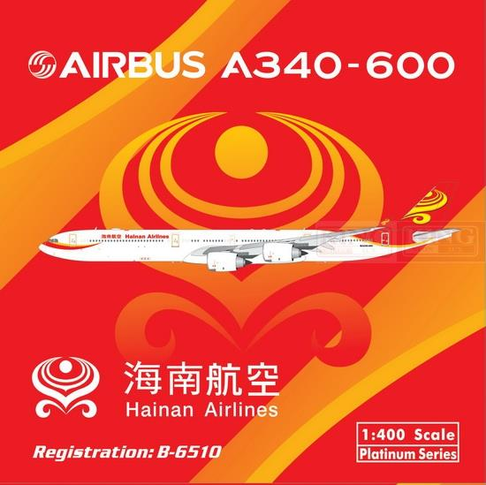 Pre sale: Phoenix 11224 Hainan Airlines B-6509 1:400 A340-600 commercial jetliners plane model hobby