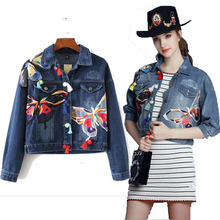 Elegant fashion butterfly embroidery fringed washed denim jackets Jeans Appliques font b Coat b font flower
