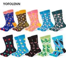 10 Pairs/lot Colorful Mens Cotton Crazy Socks Casual Crew Funny Avocado Banana Flamingos Pattern Novelty Streetwear