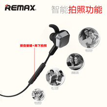 REMAX RM-S2 S2 Wireless Bluetooth 4.1 Magnet Sport Headsets Multi connection function with USB Cable for mobile phones