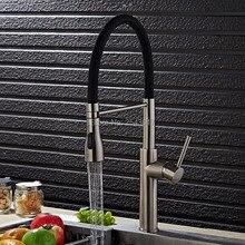 Gizero Роскошные кухня вытащить кран Матовый Никель готовые гибкой одно отверстие на бортике смесители ZR688