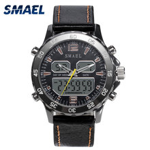 SMAEL Luxury Brand Mens Sports Watch Waterproof Digital LED Military Watch Men Casual Electronics Wristwatches Reloj Hombre 1281