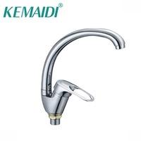 RU Modern New 360 Rotation Swivel Kitchen Faucet Single Handle For Kitchen Sink Mixer Tap Chrome