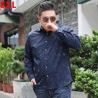 Large Size Shirt Male Long Sleeve Large Size Men Loose Youth Fashion To Increase Youth Shirt