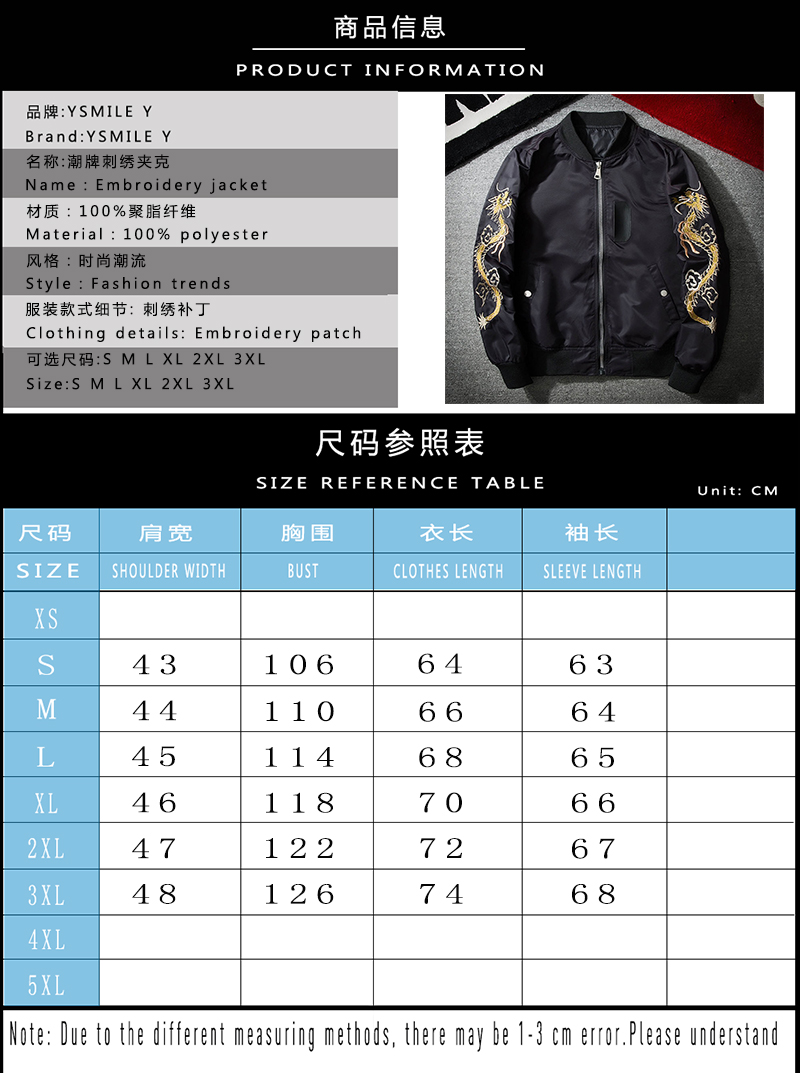 Topdudes.com - Glory Bound  Retro Embroidery Dragon Phoenix Badge Bomber Ma1 Jacket