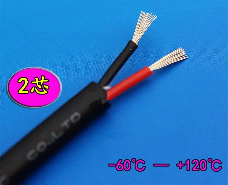 10M 2*0.5 Square Silica Gel High Temperature Cable 20/0.18 Tin Plated Copper Wire+cotton Paper,dia 5.8mm Silicone Sheathed Wire