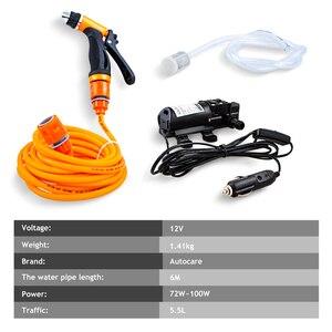 Image 3 - 12V Tragbare Auto Washer Gun Pumpe Hochdruck Mit Handtuch Applikator Spray Können Waschmaschine Auto reinigung Kit Für auto Waschen
