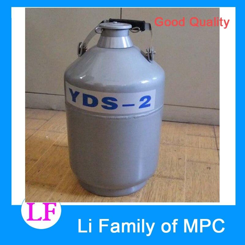 2L YDS-2 Aluminum Alloy Liquid Nitrogen Containers Liquid Nitrogen Container Dewar Nitrogen Liquid ly liquid nitrogen super cold resistant kettle 2l