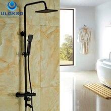 Ulgksd термостатический кран Набор 8 «Дождь Насадки для душа + ручной душ спрей + Ванна Носик масло втирают Бронзовый ванной