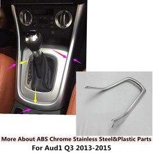 Для Audi Q3 2013 2014 2015 автомобиль покрытие палку ABS Хром Интерьер Front Shift стенд срыв весла лампа Кубок отделкой багетная рама 1 шт.