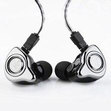 Ароматный цитра tfz эксклюзивный King в ухо монитор наушники 3.5 мм серебрение кабель стерео наушники Hi-Fi высокое качество