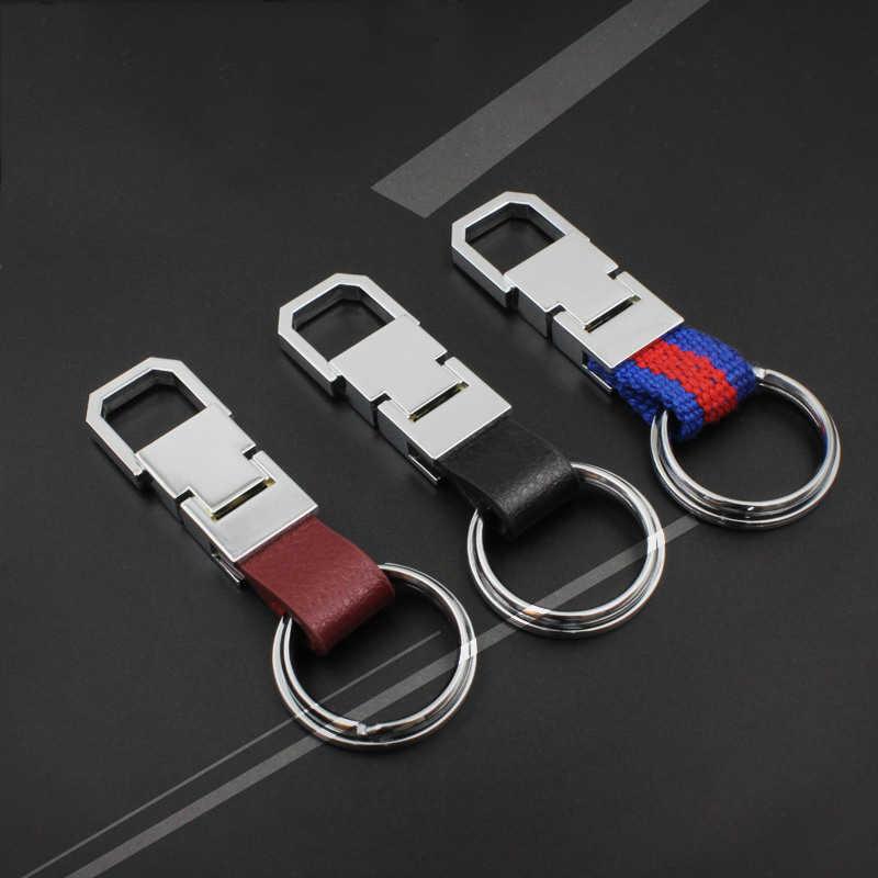 แฟนซีแฟนตาซีอินเทรนด์หนังผู้ชายพวงกุญแจกระเป๋าจี้ Key Chain ผู้ถือแหวนแหวนคู่เครื่องประดับคุณภาพสูง