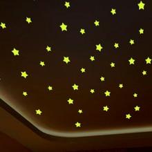 100 шт./упак. светится в темноте с рисунком пентаграммы светящиеся игрушки для детей Спальня складскими помещениями для звездами флуоресцентного цвета клей Стикеры