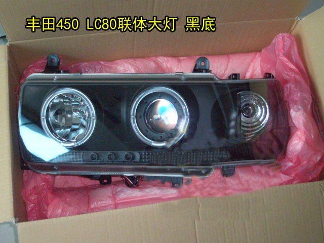 1 paire Prado 4500 LC80 FJ80 LED Ange Yeux Phare 1990 1991 1992 1993 1994 1995 1996 1997 année RC Noir/argent accessoires de voiture - 4