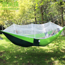 2.6 x 1.3M – 1.35M High Strength Camping 210T Parachute Hammock Hanging Bed With small mesh of Mosquito Net
