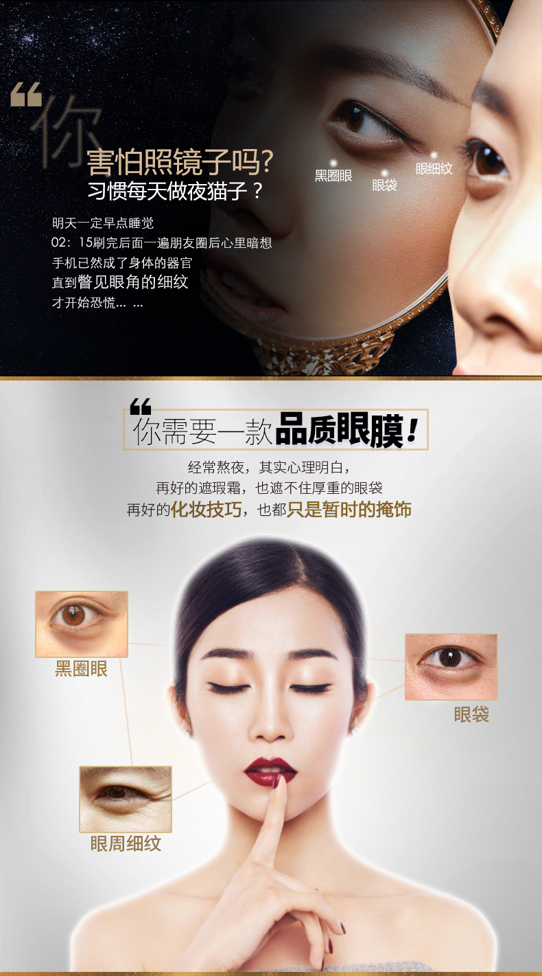 SOON PURE Gold Aquagel Collagen Eye Mask Ageless Sleep Mask Eye Patches Dark Circles Face Care Mask To Face Skin Care Whitening 12