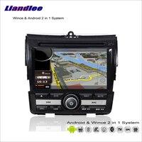 Liandlee For Honda City 2008~2012 Car Radio CD BT DVD Player GPS NAV Navi Navigation Advanced Wince & Android 2 in 1 S160 System