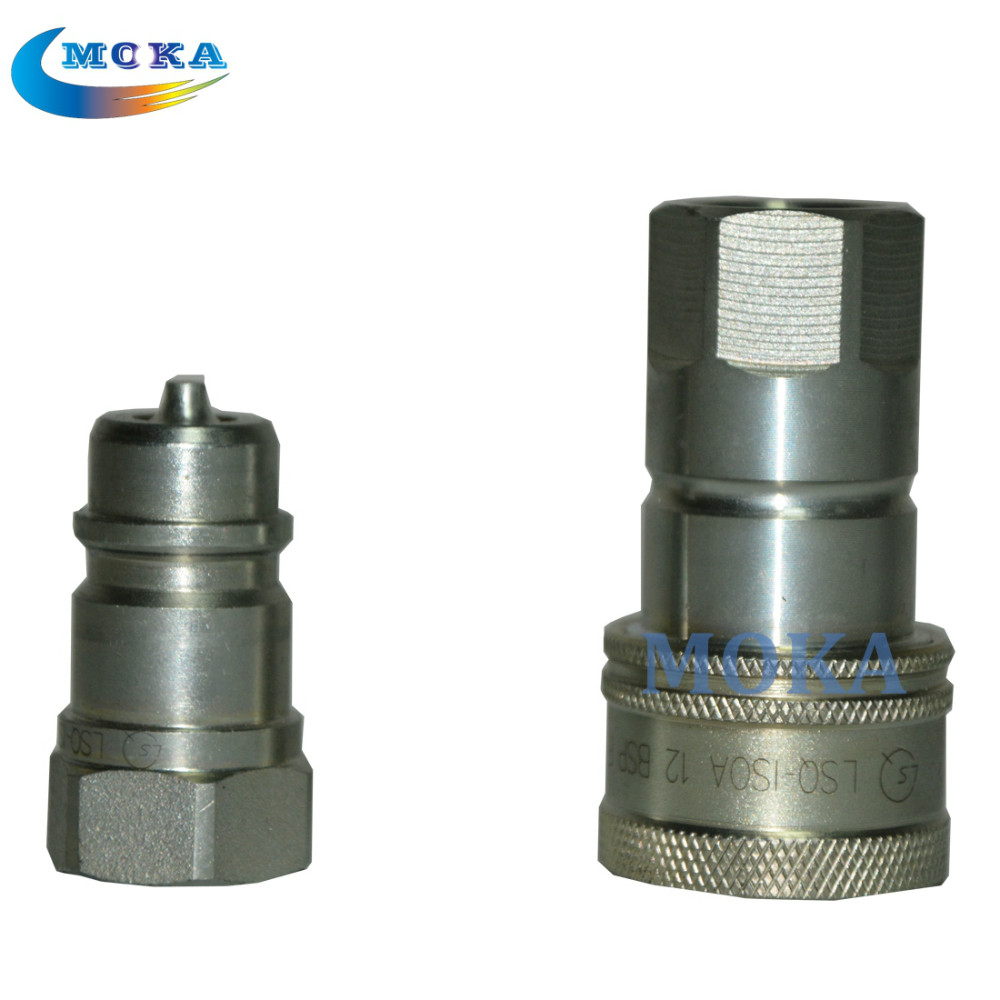 One set CO2 Quick Connector for Stage Effect CO2 Jet Machine
