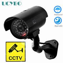 Fausse caméra factice de sécurité CCTV d'extérieur étanche leurre émulatif IR wi-fi Flash rouge caméra factice de vidéosurveillance