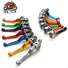 цена на Hot sale motorcycle drit folding brake clutch lever CNC brake clutch lever For KAWASAKI KLX125 D.TRACKER 125 2010 2011 2012