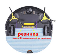 For B3000 PLUS B2005 PLUS Rubber Belt Rubber Band For Robot Vacuum Cleaner X900 S90