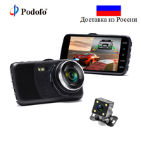 Podofo 4 Dual Lens Car DVR Video Recorder Dash Cam Camcorder Registrator With Backup Rearview Cameras
