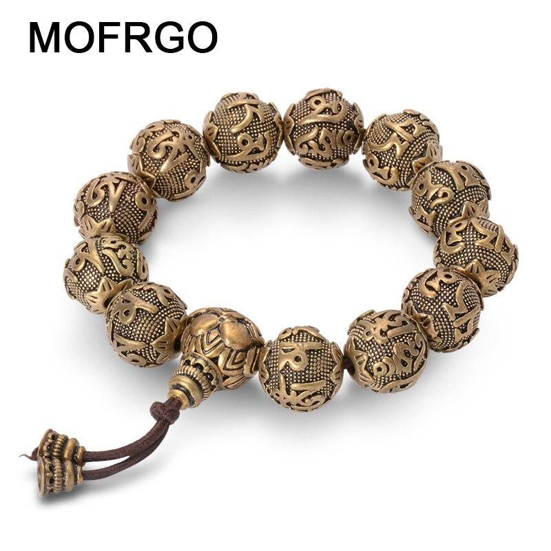 Vintage Tibetano Buddismo Brass Braccialetto di Fascino Sei Parole Mantra OM MANI PADME HUM Buona Fortuna Amuleti Perline Braccialetto Per Gli Uomini