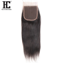 HC Hair Products Remy Hair Extensions 4×4 Lace Closure Free Part Straight Human Hair Closure Density 130% 8-18inch Natural Color