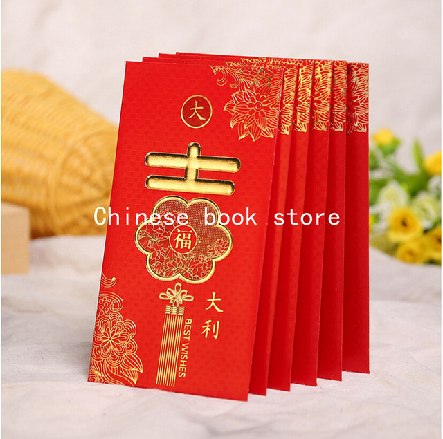 Chinese Red Envelopes For Moving Marriage Birthday Celebration