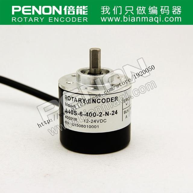 Suministro de encoder Incremental A40S-6-400-2-N-24 6mm400 diámetro exterior de 40mm diámetro del eje