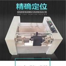 תאריך מכונה מדפסת קידוד