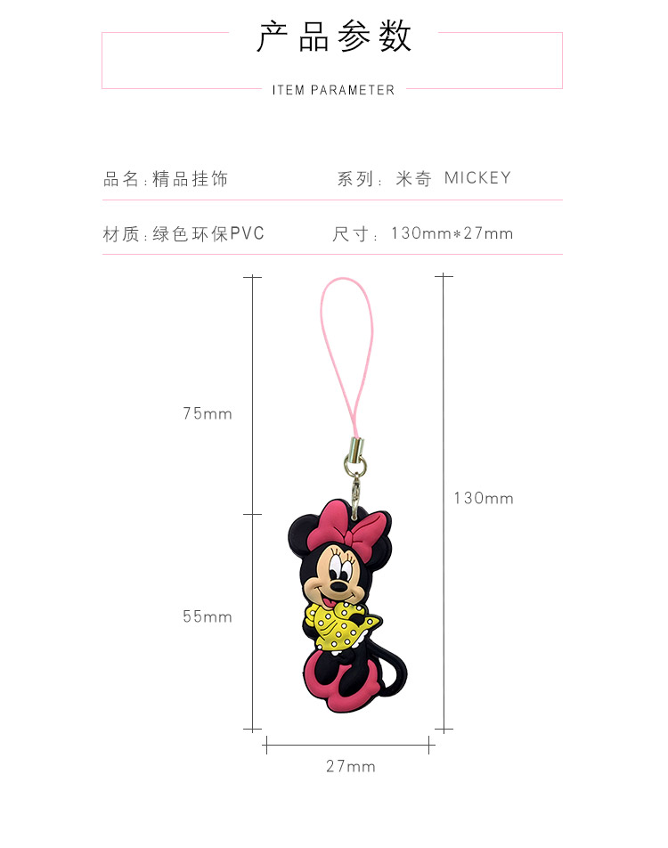 1PCS Mickey Cartoon Figure Keychains for $4.99 1