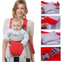 Лидер продаж комфортные Детские переноски для слинг хорошее маленьких Колыбель для новорожденных сумка Слинг с кольцами носитель обмотки стрейч 2017