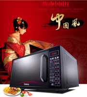 G70F20CN1L DG WO Home Smart Microwave Oven