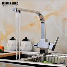 Двойной функция chrome кухонный кран трехходовой раковина смеситель 3 способ кухонный кран смеситель для мойки dinking воды кухонный кран