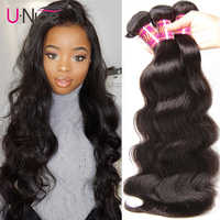 Unice Hair Peruvian Hair 3 Bundles Body Wave 12 14 16 Inch 100% Human Hair Bundles Natural Color Remy Hair Extension