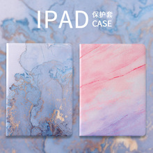Luxury PU Leather Marble Style Protective Case for iPad air 2 1 Smart sleep wake up stander cover for New iPad 9.7 2017 2018 stylish protective leather case for the new ipad white
