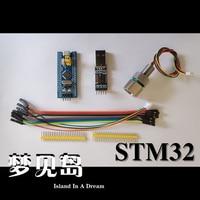 MS5837 Depth Pressure and Pressure Depth Sensor Development Board STM32 with Source Code Sensor