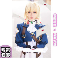 Hot Anime Violet Evergarden Cosplay Male and female uniforms Cos Halloween Party Cos Violet Evergarden Costume