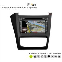 For Volkswagen VW FOX 2014 2017 Car Radio CD DVD Player GPS Navigation Advanced Wince Android