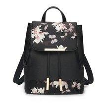 Новый цветок Для женщин рюкзак на шнурке моды Школа Леди Повседневные принты рюкзак высокое качество из искусственной кожи школьная сумка A-90