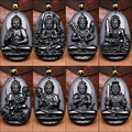 Natural Obsidian Pendant Eight Guardian Twelve Zodiac Natal Buddha Mascot Amulet Lucky Necklace Opening For Women Men Jade