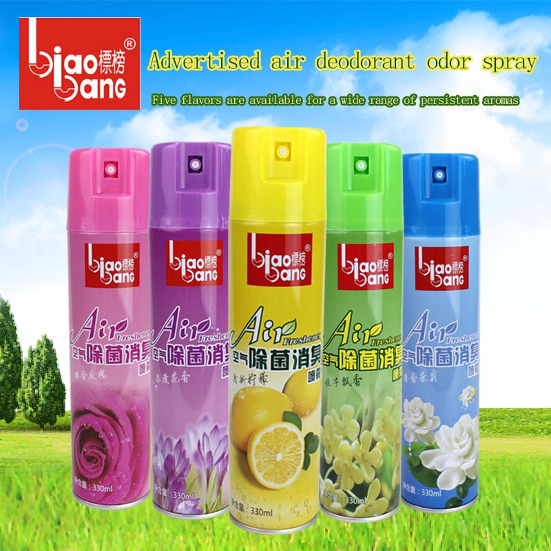 Efficient Air Cleaning Agent Fresh Spray Deodorant Flavor Lemon 330ml Car Freshener Auto Accessories In Leather Upholstery Cleaner From