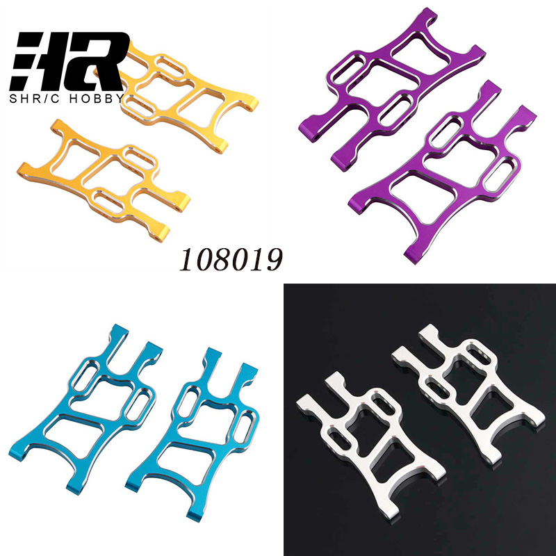 2pcs RC Car 1 10 HSP Car Upgrade Parts 108019 08005 Front Lower Suspension Arm HSP