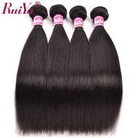RUIYU Brazilian Straight Hair 4 Bundles 100 Human Hair Weave Extensions Natural Color Non Remy Hair