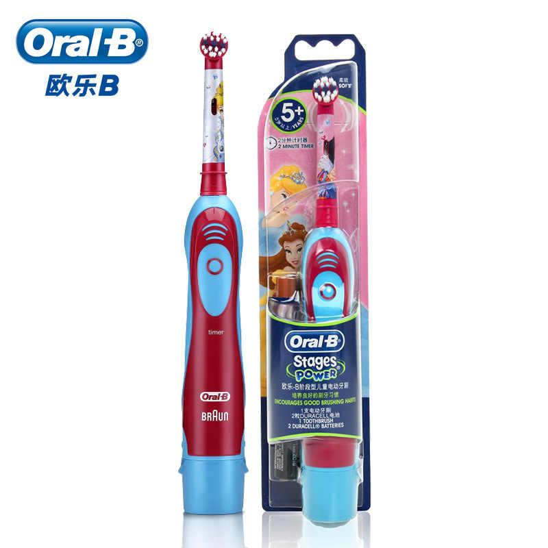 عن طريق الفم B 4510K مراحل الطاقة الكهربائية فرشاة أسنان الاطفال ديزني الأميرة بطارية الفم B برو الصحة الإلكترونية فرشاة للأسنان الأطفال