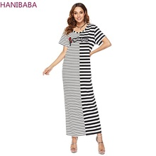 Embroidered MAXI Dress Digital Stripes Alternate Short Sleeve Soft Cotton Loose Elegant Women Casual Vestidos